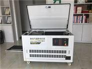 電啟動靜音汽油發電機20千瓦