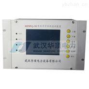 吉林电能质量在线检测装置生产厂家