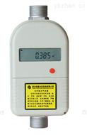 超聲波氣體流量計