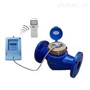M-BUS通讯远传水表