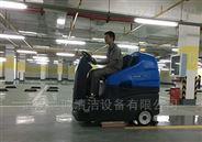 适合大面积清洗的电动洗地车