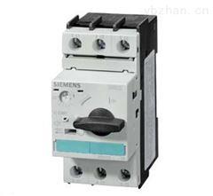 3RV1021-0HA10-ZW97正品德SIEMENS断路器