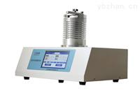 DTA-1550 差热分析仪