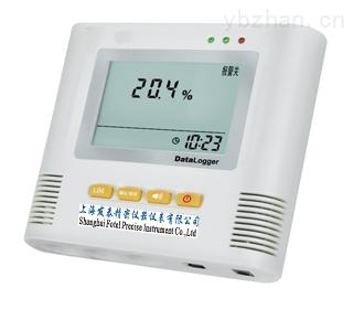上海发泰大气压力记录仪L99-QY