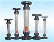 浮子、转子、液位流量计厂家