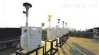 OSEN-AQMS企业化大气环境污染微型空气质量监测系统
