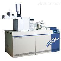 JMS-800D Dioxin分析用高分辨質譜儀