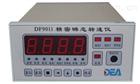 CH-DF9011/CH-DF9011东汽 精密瞬态转速仪