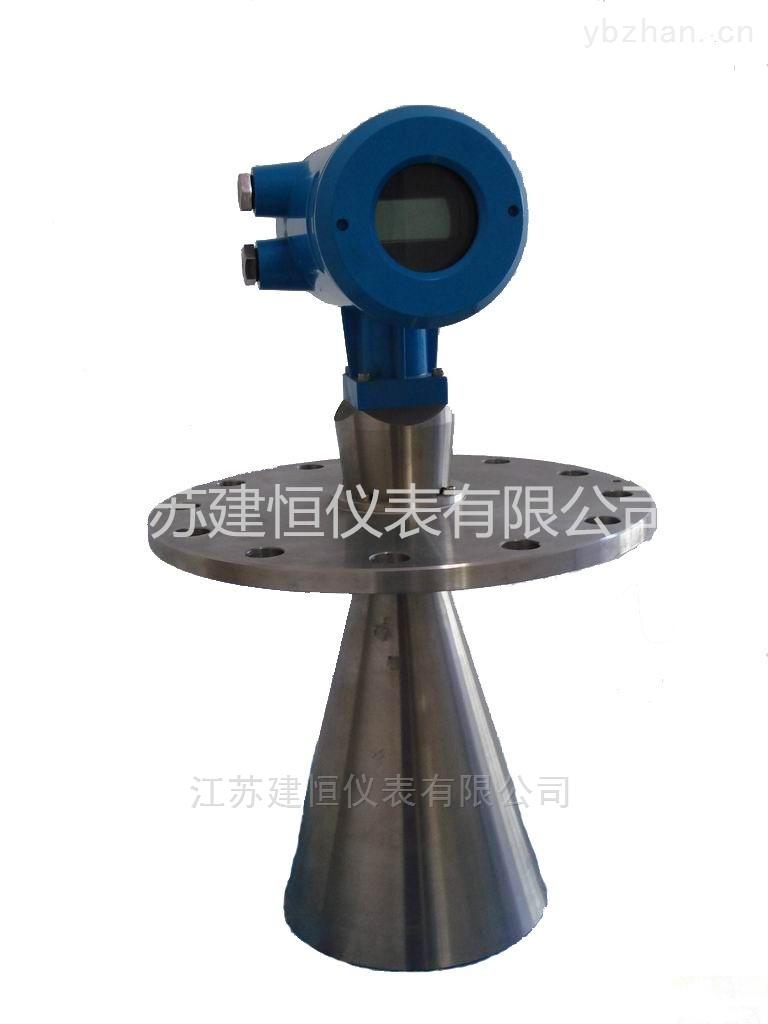 JH-防腐高頻雷達料位計