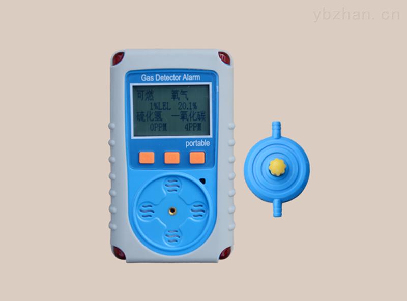 KP826型多合一气体检测仪 便携式气体检测报警仪