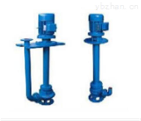 YL系列立式长轴液下泵