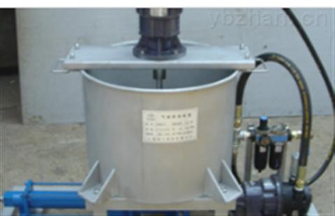 G25-3矿用气动搅拌喷涂泵