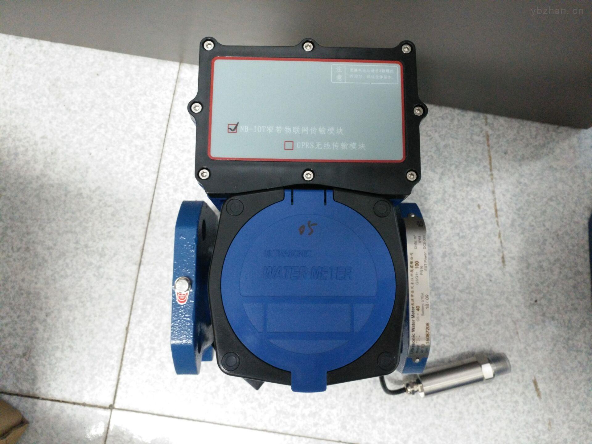 T3-1-大口徑智能水表