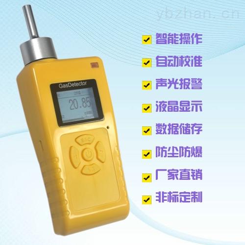 PGD3-C-CO-便携式一氧化碳检测仪深圳鑫海瑞PGD3-C-CO