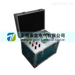 TYZZ-20T线圈直流电阻测试仪