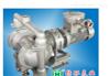 DBY电动隔膜泵价格