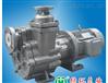 LZM衬氟自吸式磁力泵厂家
