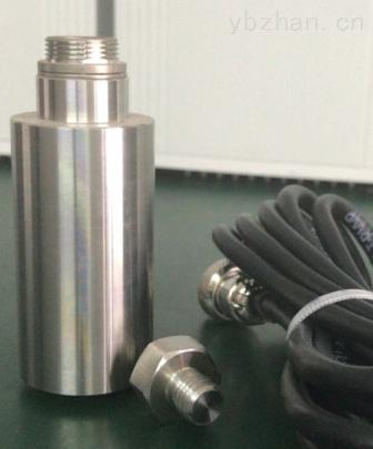 振动速度传感器ZHJ-2-01-02-10-01
