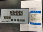 MCS-II微機測速儀