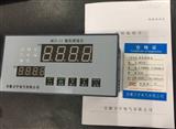 MCS-II微机测速仪