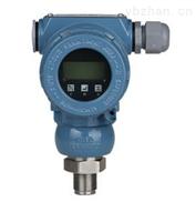 DPYT-高静压压力变送器