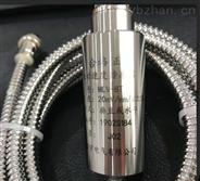 振动传感器-生产厂家直销