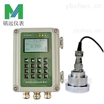 KH-100-外置式超声波液位计
