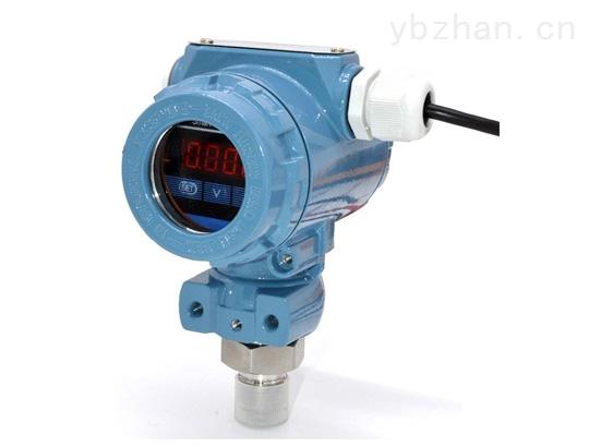 天然气压力变送器优势