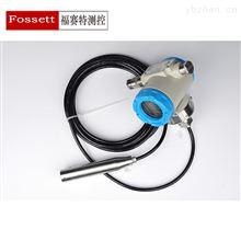 静压式液位传感器