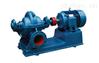 S型单级双吸清水离心泵