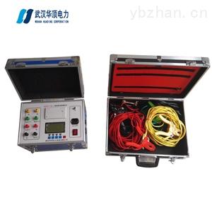 HDZRCS三相直流电阻测试仪生产厂家