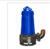 WQK、QG系列带切割装置潜水排污泵