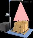 大尺寸测量仪器 可测整个托盘货物体积