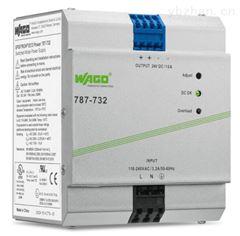 787-732德WAGO电源模块选型规格