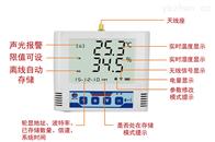 RS-WS建大仁科工业级温湿度变送器传感器