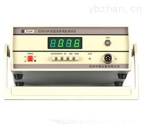 ZC2513/A-常州中策直流低電阻測試儀