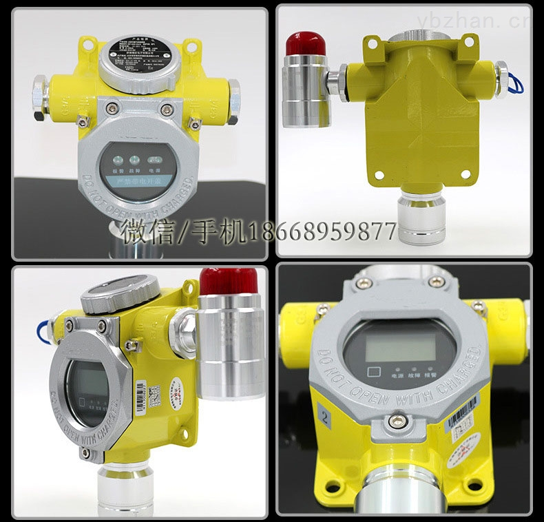 预防乙炔气瓶泄漏报警器可燃气体检测探测器