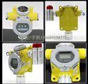 蓄电池室氢气气体探测器氢气浓度超标报警器