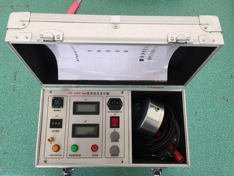 JY-智能直流高压发生器参数