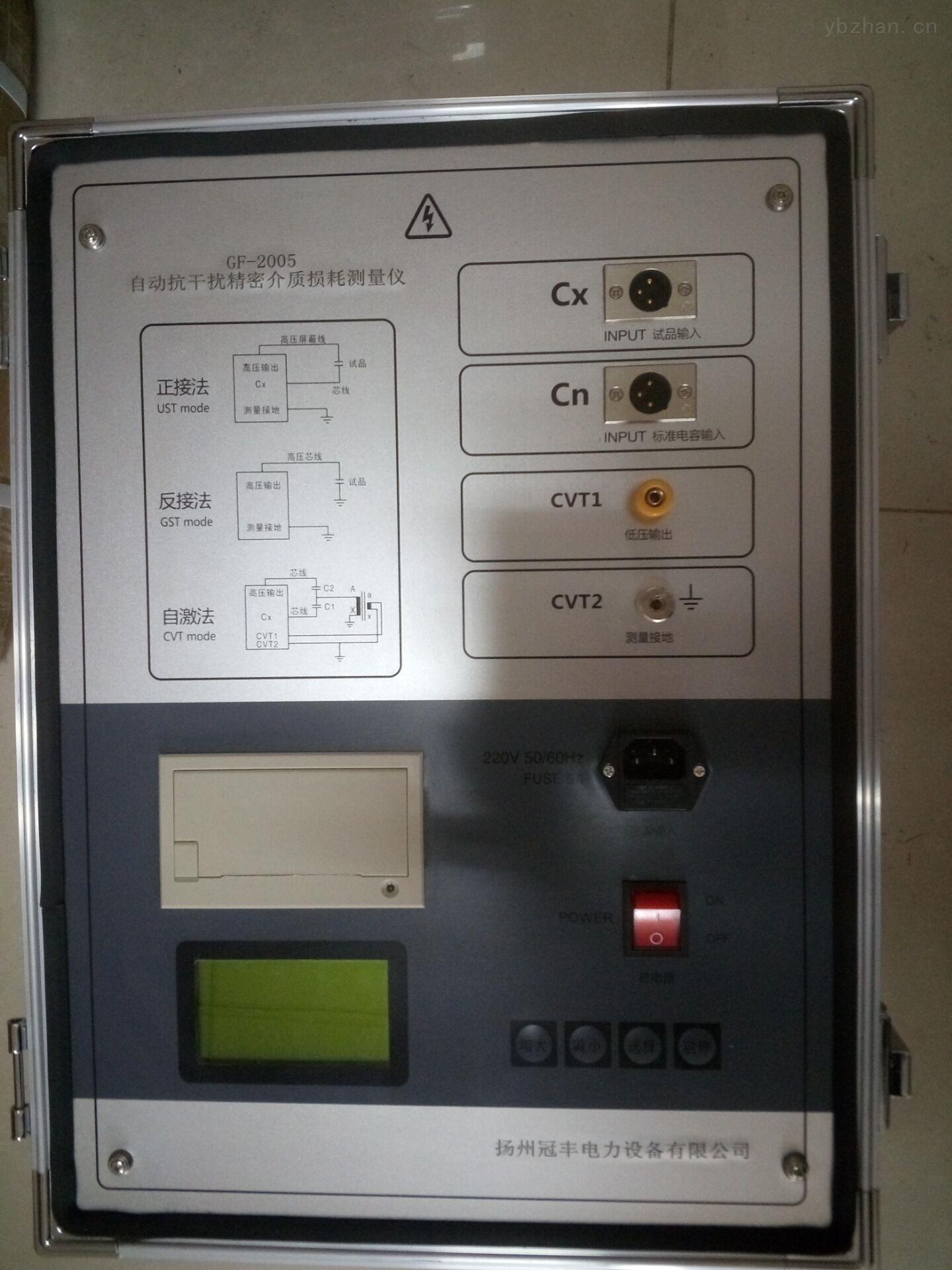 上海抗干扰介质损耗测试仪