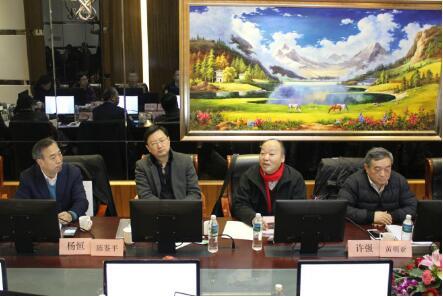 低温阀门国家标准审查会议在上海举行