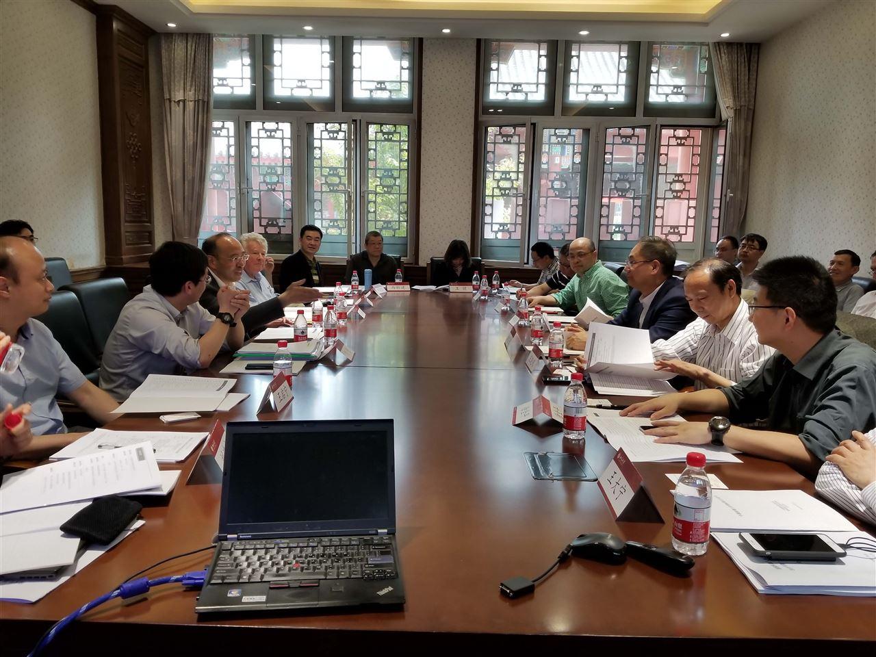 中国机器人伦理标准化白皮书评审会议在北京召开
