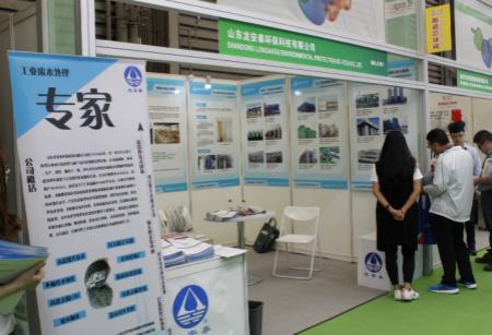 工业废水处理专家——龙安泰环保亮相第十九届中国环博会