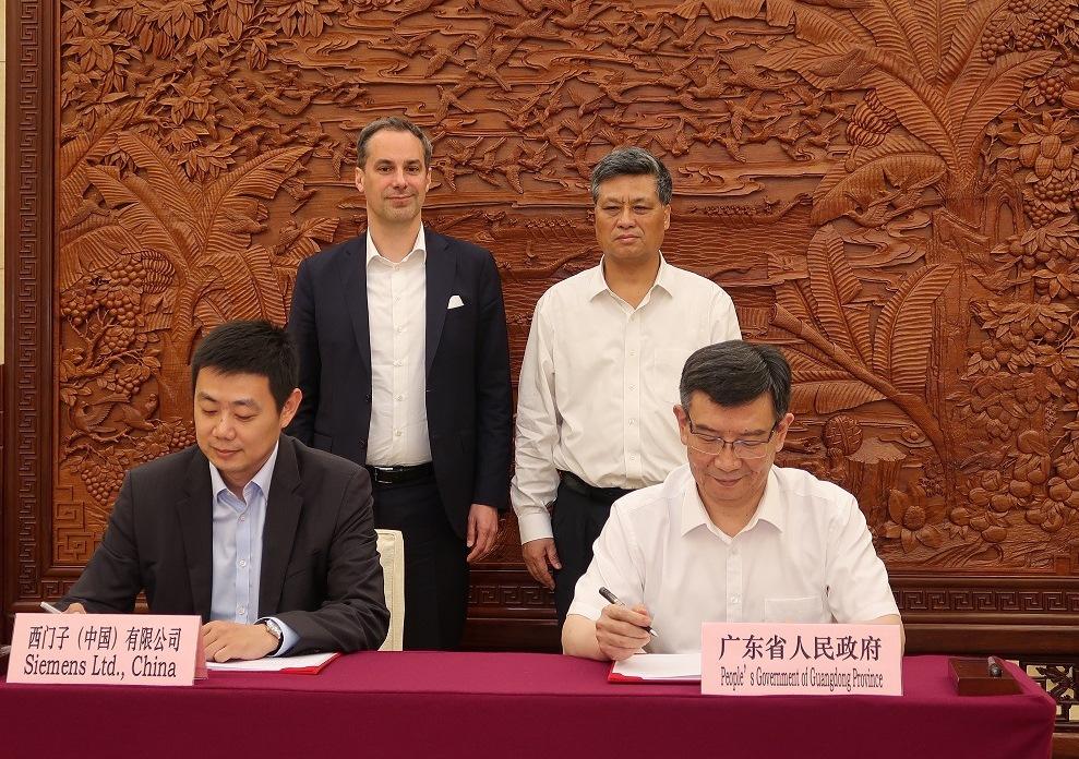 西门子数字化解决方案全面助力广东产业转型升级