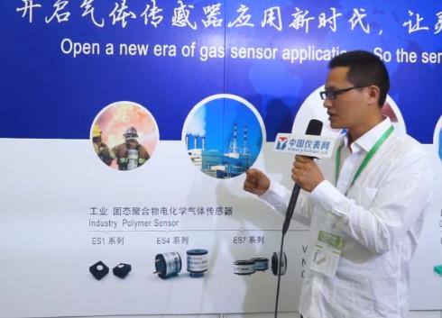 宁波爱氪森携革命性创新技术 闪耀中国环博会