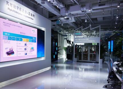西门子亚太区首个数字化体验中心升级开幕