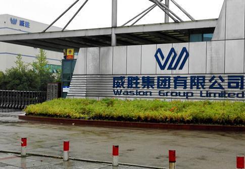 威胜集团中标国家电网2.12亿元智能电表合约