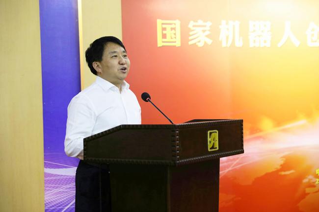 国家机器人创新中心启动会在辽宁沈阳召开