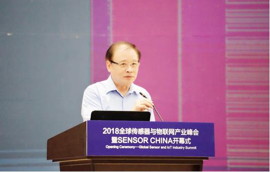 新工业革命下,中国传感器产业还面临哪些难题