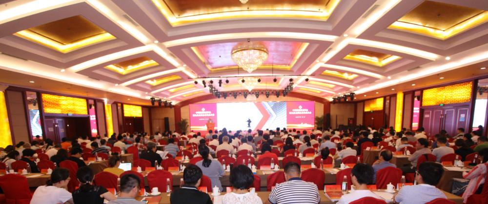 中国仪器仪表学会第九次全国会员代表大会在京召开